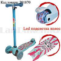 Детский самокат четырехколесный с LED подсветкой колес кукла LOL бирюзовая