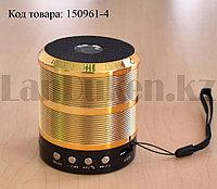 Колонка беспроводная Bluetooth-спикер мини для телефонов и портативных ПК (Желтая)