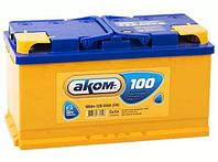 Аккумулятор Аком 6CT-100 Ah