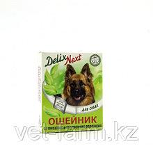 Delix Next - Антипаразитарный Ошейник Для Собак