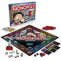 Игра настольная Monopoly Монополия Реванш E9972121