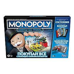 Игра настольная Monopoly Монополия Бонусы без границ