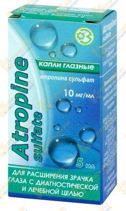 Атропина сульфат 1% 5 мл  капли глазные Украина