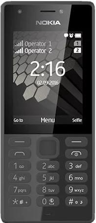 Мобильный телефон Nokia 216 DS черный