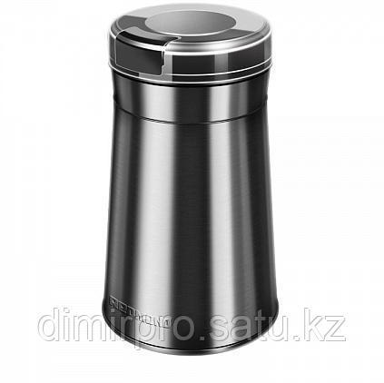 Кофемолка REDMOND RCG-M1608 серебристый