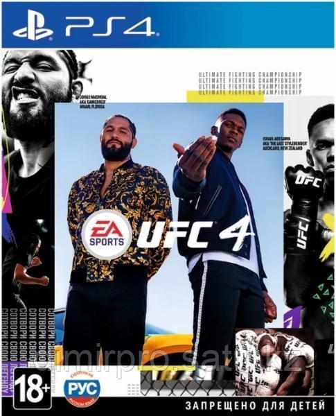 Видеоигра UFC 4 PS4