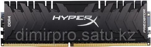 Оперативная память Kingston HyperX HX433C16PB3/16