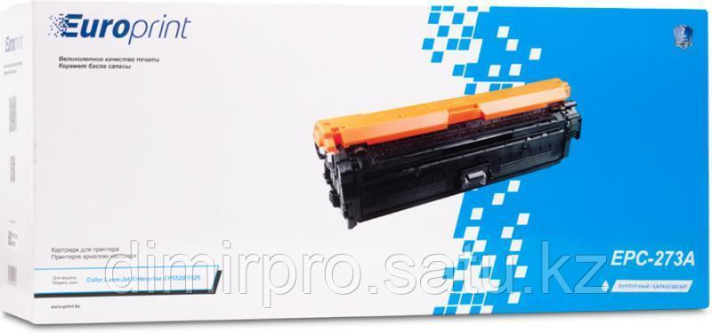 Картриджи Europrint EPC-273A Пурпурный