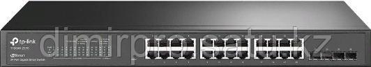 TP-LINK T1600G-28TS черный