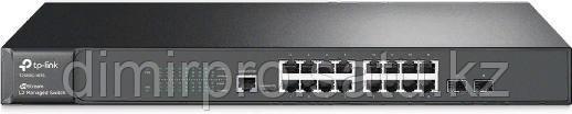 TP-LINK T2600G-18TS черный