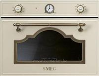 Встраиваемая микроволновая печь Smeg SF4750 (SF4750PO крем/латунь)