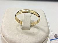 Обручальное кольцо / жёлтое золото - 21 размер
