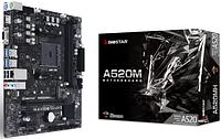 Материнская плата AM4 Biostar A520MH mATX, 2xDDR4, VGA, HDMI, M2, USB2.0*6, USB3.2*6