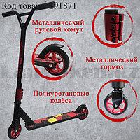 Трюковой самокат усиленный с металлическим хомутом и дисками черно-красный (диаметр колеса 110 мм)