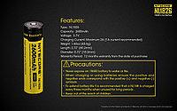 Аккумулятор с защитой NITECORE NL1826 18650 3.7v 2600mA