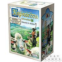 Настольная игра: Каркассон 9: Холмы и овцы, арт. 915254