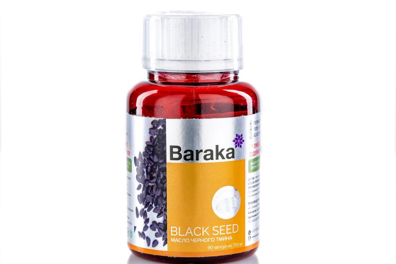 Black Seed Масло Тмина в капсулах  объем: 90 капсул по 750 мг