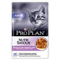 Pro Plan Junior для котят, индейка в соусе, пауч 85гр.