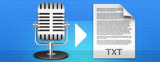 Расшифровка аудиозаписей / распознавание аудио-видео (перевод аудиозаписей). Транскрибация аудиозаписи в текст