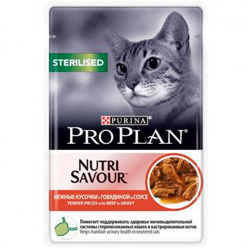 Pro Plan Sterilised для стерилизованных кошек и кастрированных котов, говядина в соусе, пауч 85гр.