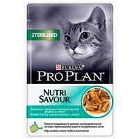 Pro Plan Sterilised для стерилизованных кошек и кастрированных котов, океаническая рыба в соусе, пауч 85гр.