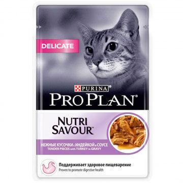 Pro Plan Delicate для чувствительного пищеварения, индейка в соусе, пауч 85гр.
