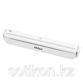 Вакууматор Kitfort КТ-1505-2 белый