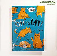 """Ежедневник """"OH my CAT"""", твёрдая обложка, А5, 160 листов"""