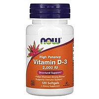 Now Foods, высокоактивный витамин D3, 50 мкг (2000 МЕ), 120 мягких таблеток