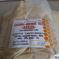 Канди подкормка для пчел свежая., фото 1