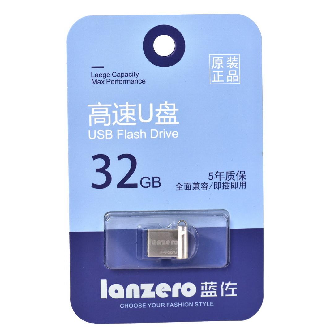 USB Flash 32Gb Lanzero mini F4 Silver