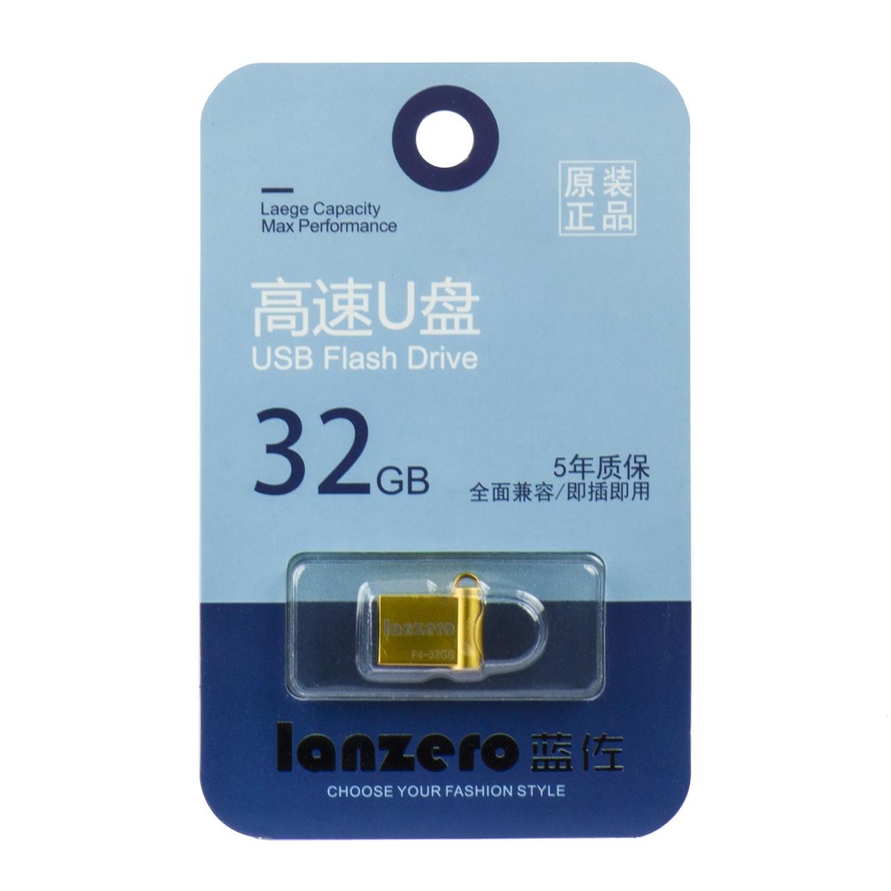 USB Flash 32Gb Lanzero mini F4, Gold