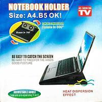 Подставка для ноутбука с системой охлаждения Notebook Holder A4.B5