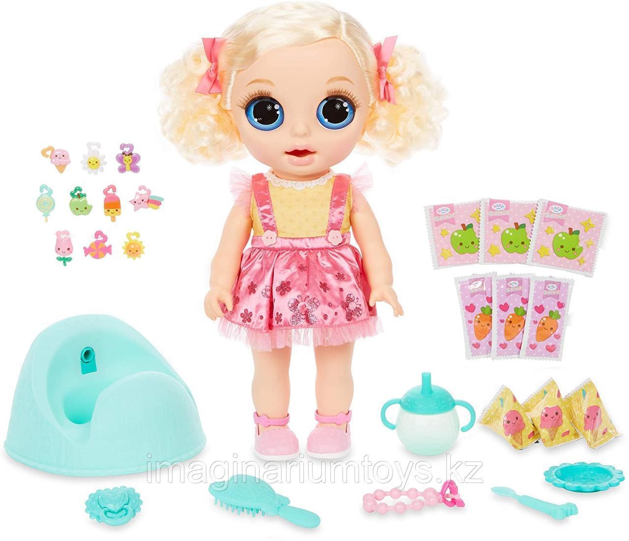 Кукла Baby Born Surprise Magic Potty 30+ сюрпризов - фото 1