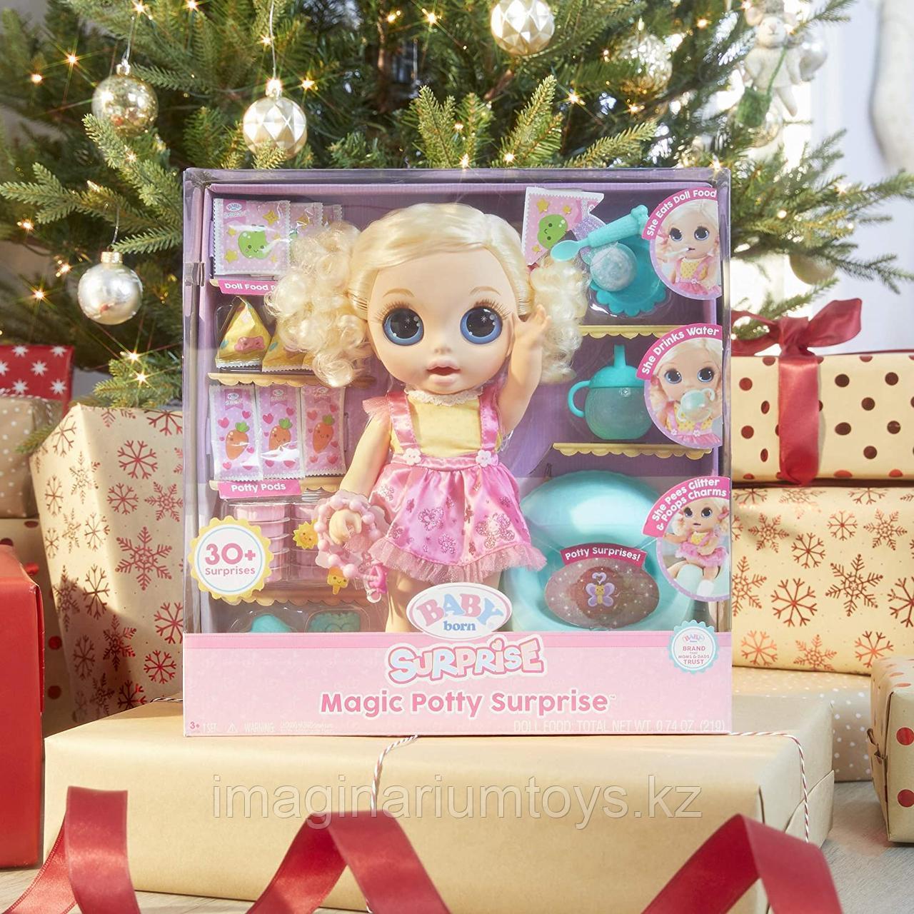 Кукла Baby Born Surprise Magic Potty 30+ сюрпризов - фото 6