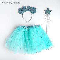 Карнавальный набор «Ушки», ободок, юбка, жезл