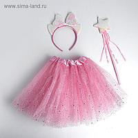 Карнавальный набор «Ушки», ободок, жезл, юбка
