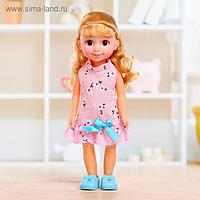 Кукла классическая «Джеми» в платье