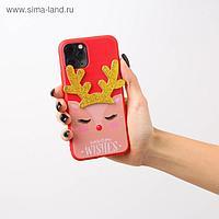 Чехол для телефона iPhone 11 pro «Олененок», с дополнительным элементом 7,14 х 14,4 см