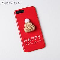 Чехол для телефона iPhone 7,8 plus «Уютного года», с дополнительным элементом 7,7 х 15,8 см 511667
