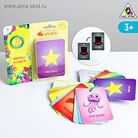 Карточки на кольце для изучения английского языка «Формы и цвета», 3+
