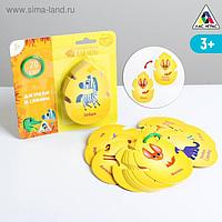 Карточки на кольце для изучения английского языка «Джунгли и сафари», 3+