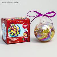"""Набор для творчества """"Новогодний шар с растущими шариками"""", Маша и Медведь"""
