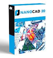 """NanoCAD Plus, модуль """"Корпоративное управление"""" (одно рабочее место) на 1 год"""