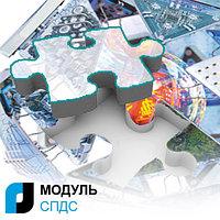 """NanoCAD Plus, модуль """"nanoCAD СПДС"""" (одно рабочее место) на 1 год"""