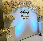 Баннер на свадьбу в Алматы, фото 2