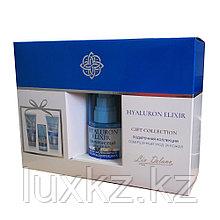 Подарочный набор Hyaluron Elixir
