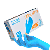 Перчатки нитриловые Wally Plastic