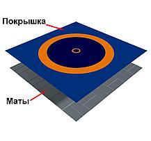 Ковер борцовский трехцветный 12х12м с покрышкой, маты НПЭ толщина 5 см, фото 2
