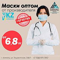 Маски медицинские трехслойные от 6.8 тг , С сертификатом.